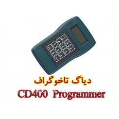 دیاگ ستینگ تاخوگراف Tachograph Programmer CD400