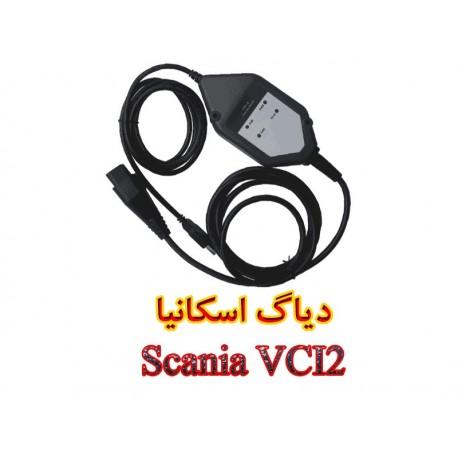 دیاگ اسکانیا Scania VCI2 - موتور دریایی و صنعتی