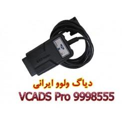 دیاگ ولوو راهسازی 9998555 VCADS Pro