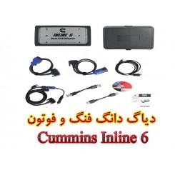 دیاگ دانگ فنگ و فوتون Cummins Inline 6