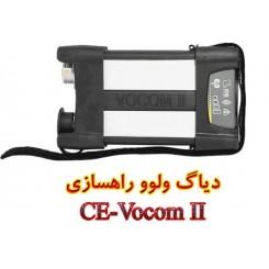 دیاگ ولوو راهسازی وکام دو ۸۸۸۹۴۰۰۰ / Vocom II