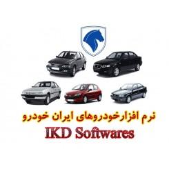 نرم افزارهای عیب یاب خودروهای ایران خودرو