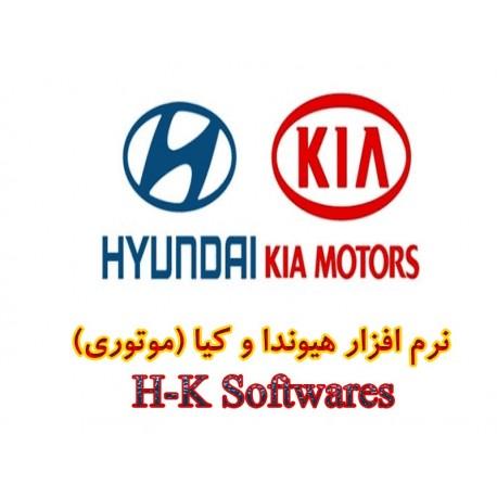 عیب یاب تخصصی هیوندا و کیا (موتوری)1,190,000.00 1,190,000.00