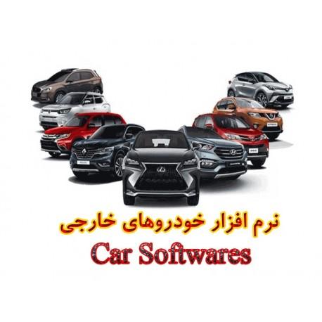 بسته برنامه های خودروهای خارجی (موتور و تجهیزات)990,000.00 990,000.00