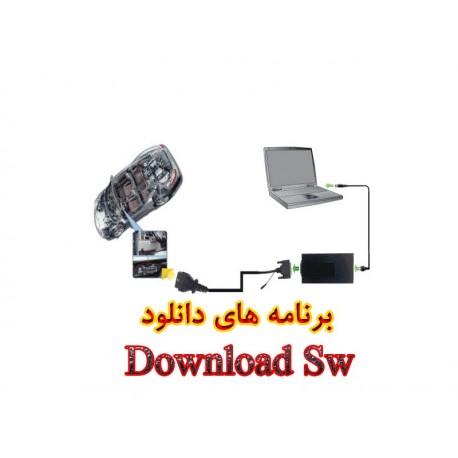 بسته برنامه های دانلود (ایران خودرو و سایپا)