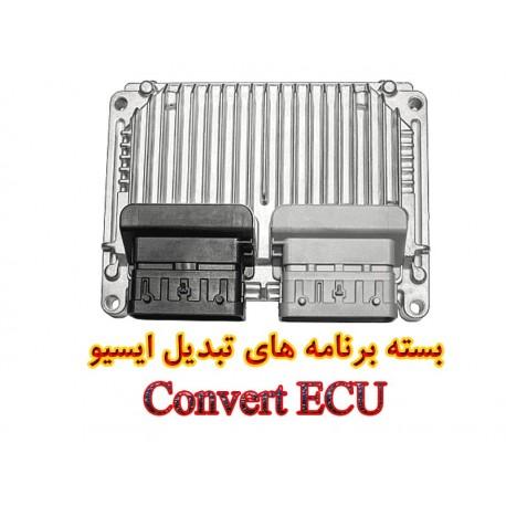 بسته برنامه های تبدیل ECU( ایران خودرو و سایپا)