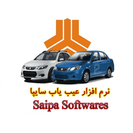 نرم افزارهای عیب یاب خودروهای سایپا240,000.00 240,000.00