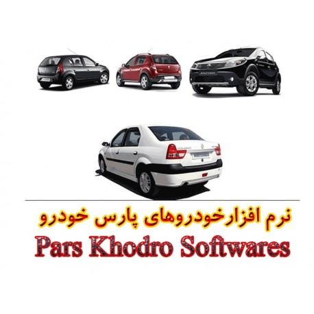 نرم افزارهای عیب یاب خودروهای پارس خودرو150,000.00 150,000.00