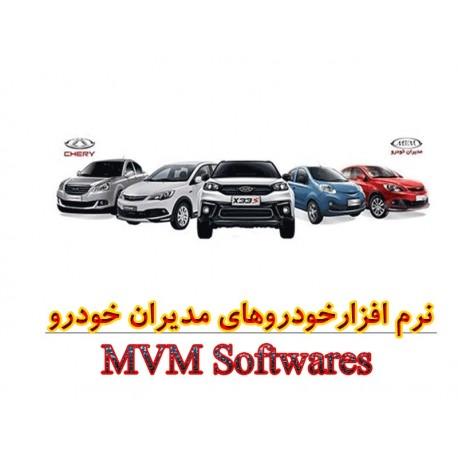 نرم افزارهای عیب یاب خودروهای مدیران خودرو190,000.00 190,000.00