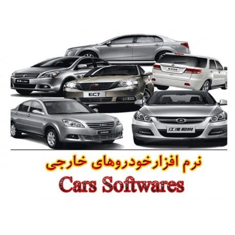 نرم افزارهای عیب یاب خودروهای خارجی590,000.00 590,000.00