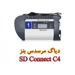 دیاگ مرسدس بنز MB SD Connect C4