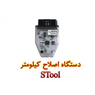 دستگاه اصلاح کیلومتر STool خودروهای سواریproduct_reduction_percent9,590,000.00 8,600,000.00