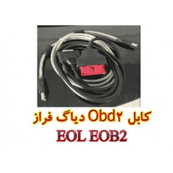 کابل Obd2 اصلی دیاگ فراز و A7