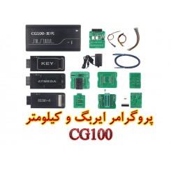 پروگرامر ایربگ و کیلومتر CG100