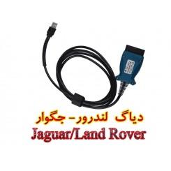 دیاگ لندرور- جگوار Jaguar/Land Rover