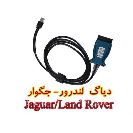 دیاگ لندرور- جگوار Jaguar/Land Rover3,890,000.00 3,890,000.00
