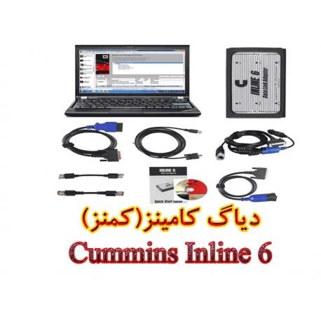 دیاگ کامینز ( دیاگ کامنز) Cummins Inline 6product_reduction_percent
