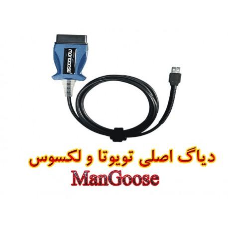 دیاگ اصلی تویوتا و لکسوس مانگوس ManGooseproduct_reduction_percent