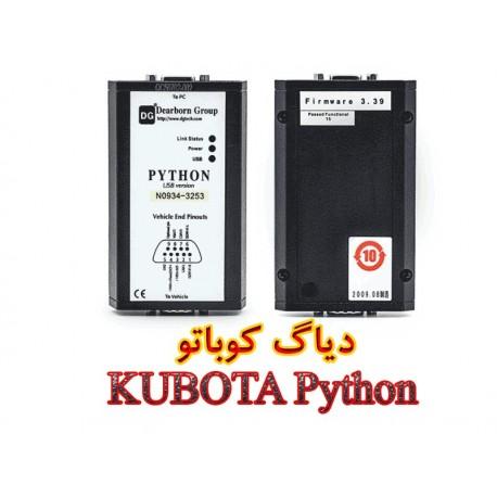 دیاگ کوباتو (راهسازی و کشاورزی) KUBOTA14,800,000.00 14,800,000.00