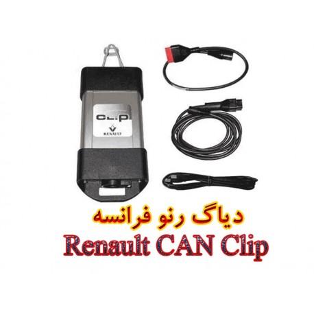 دیاگ رنو فرانسه Renault CAN Clip3,049,000.00 3,049,000.00