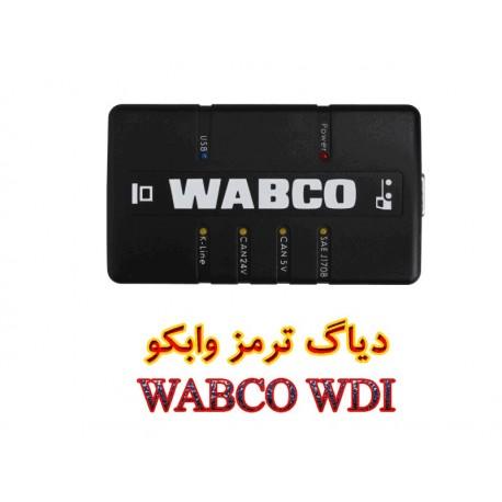 دیاگ ترمز وابکو - WABCO WDI