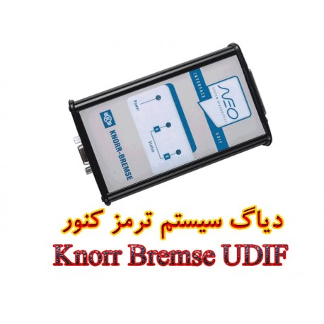 دیاگ سیستم ترمز کنور KNORR BREMSEproduct_reduction_percent18,490,000.00 18,490,000.00