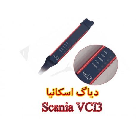 دیاگ اسکانیا Scania VCI3 - کامیون و اتوبوس