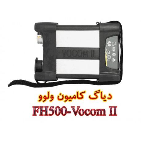 دیاگ کامیون ولوو وکام دو ۸۸۸۹۴۰۰۰ / FH500-Vocom II